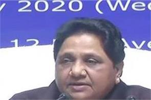 mayawati birthday narendra modi economy sick poor