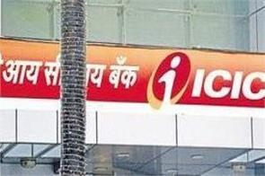 icici bank launches new service