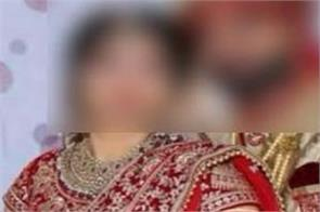 khanna dowry woman death