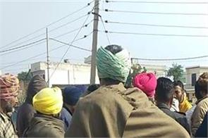nabha land dispute parties
