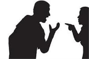 mumbai husband wife fight