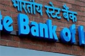 if home is not found on time sbi will return home loan amount