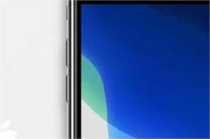 apple to launch iphone cheaper than oneplus 7t