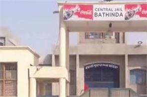 bathinda  jail  prisoner  opium