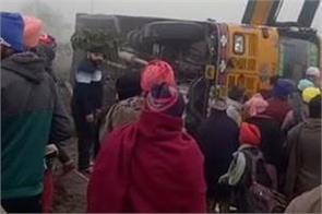 road accident schools students