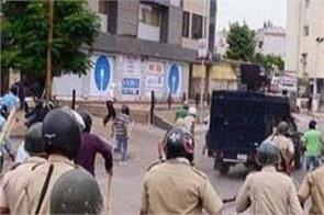 gujarat losses demonstrations will be recovered miscreants