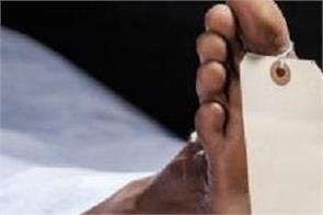 bathinda  youth  death