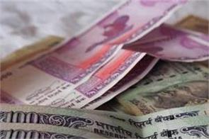 mahatma gandhi indian notes