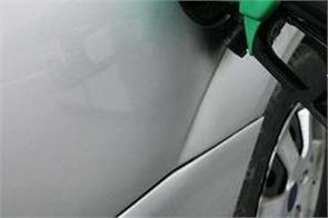 petrol diesel prices fall today