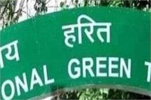 ngt to pay fine of ten lakh per month for not cleaning garbage