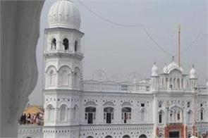 pakistan gurdwara sri nankana sahib attack
