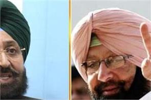 captain amarinder singh congress partap singh bajwa