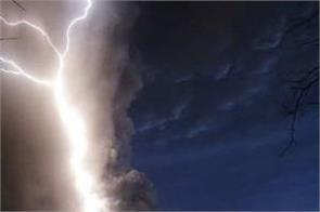 philippines taal volcano ash sky lightning
