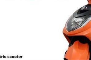 battre loev electric scooter launched