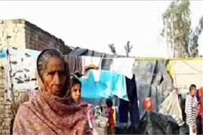 moga flood village