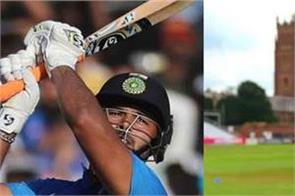 wicket keeper pant out 2nd odi against australia ks bharat added to india squad