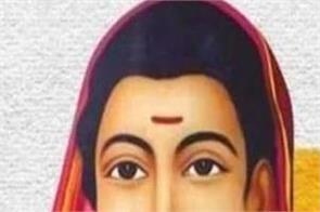 savitribai phule country woman teacher narendra modi tribute