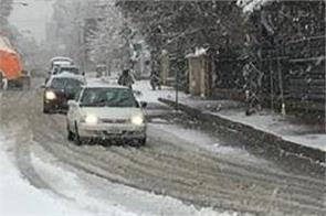 pakistan heavy snowfall and rain