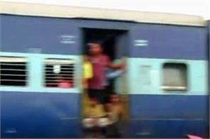 train  pelting stones  railway station