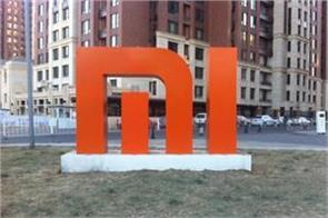 xiaomi may launch world  s first smartphone with 150mp camera