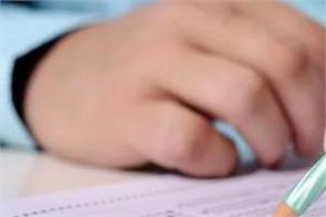 sherpur  teacher eligibility test  education department  headquarters