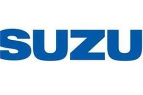 suzuki motorcycle india sales