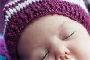 babies born january 1 indian