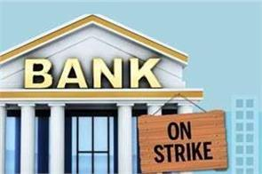 bank branches atm services may be disrupted on wednesday