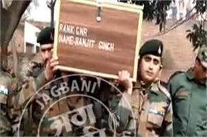 dinanagar  shaheed ranjit singh  deceased deh  village sidhpur