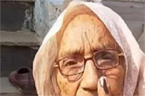 rajasthan vidya devi  97  elected the sarpanch post