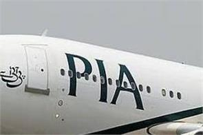 pakistan  pakistan international airlines