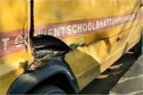 school van accident in ludiana