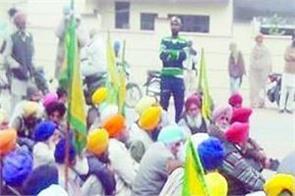 bhawanigarh  police station  farmers  dharna