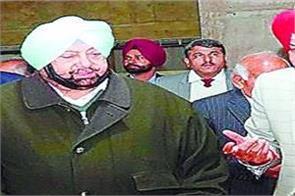 development  sultanpur lodhi  chief minister amarinder singh