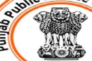 mansa  punjab public service commission  head teachers  education department