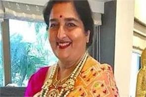 anuradha paudwal supreme court karmala modex