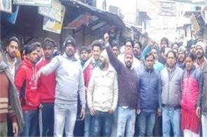 tarn taran  bahujan samaj party  india closed  shops closed
