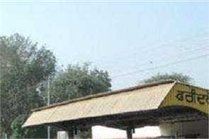 faridkot railway station