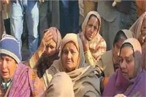 doctors negligence moga dharna