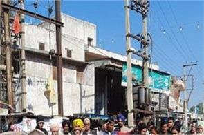 broken roads  protest  shopkeepers  nabha