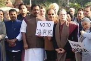 caa nrc congress leaders protest in parliament premises