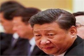 facebook apologises chinese leader xi jinping