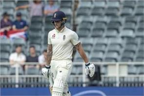 stokes apologizes to south african viewer for abuse