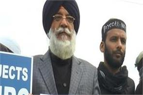 amritsar  sikh organizations  punjab bandh  protests