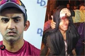 gambhir got angry after beating of students in jnu