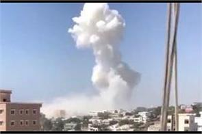 blast near somalia s parliament in mogadishu