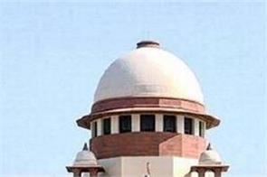 gujarat riots accused bail supreme court social service