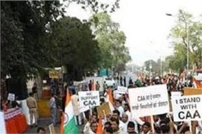 eu parliament caa india says internal issue
