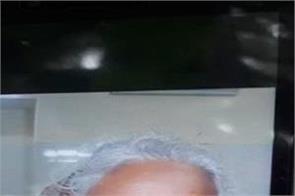 lohri  elderly  death patiala