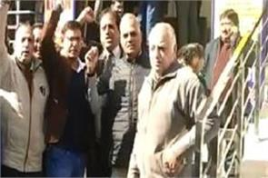 pathankot  bank employees  show